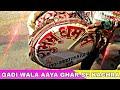 Download Gadi Wala Aaya Ghar Se Kachra Nikal(स्वच्छ भारत अभियान special song) - Shubham Dhumal Durg 2018