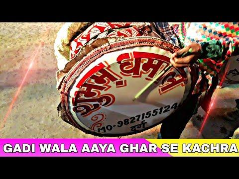 Gadi Wala Aaya Ghar Se Kachra Nikal(स्वच्छ भारत अभियान special song) - Shubham Dhumal Durg 2018