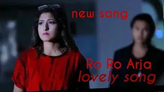ro ro arja  minnat  aur fariyaad kara | sagarmp3 | new video