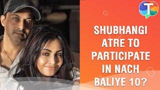Shubhangi Atre aka Angoori Bhabhi to participate in Nach Baliye 10 with husband Peeyush Poorey?