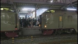 JR東海・西日本【寝台特急サンライズ瀬戸・出雲】285系、岡山駅連結作業,Japan Railway, Sunrise Express