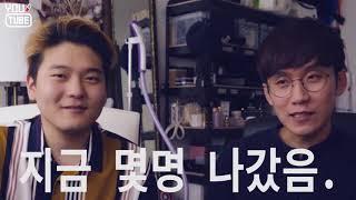 유튜브 영상 끝까지 보게하는 법 (feat. 현감독) ㅣ 시청 지속시간 늘리기 ㅣ 유튜브랩