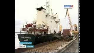 Gambar cover Архангельский речпорт открыл экспортный участок