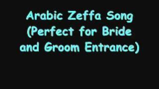 Arabic Zeffa