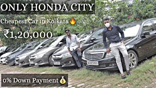 CHEAPEST SUV AND SEDAN CAR IN KOLKATA | HONDA CITY,CRETA | ARUSH MOTOR | RAJEEV ROX BHARTI