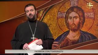 Евангелие дня: Увидеть Мессию. Сретение Господне