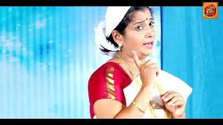 പണി കിട്ടിയ ഇങ്ങനെ കിട്ടണം ... # Malayalam Comedy Stage Show 2017 # Latest Stage Shows 2017