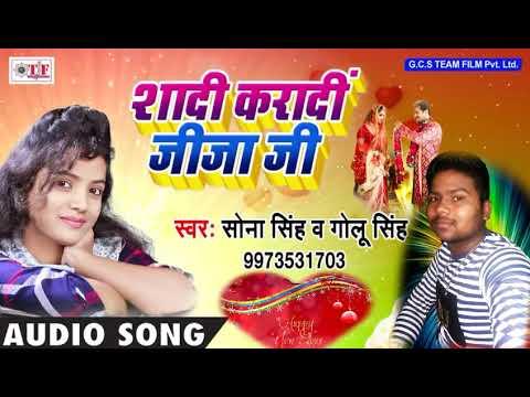 sona singh hot new song DJ Sk Raja Takarsan ballia Jila