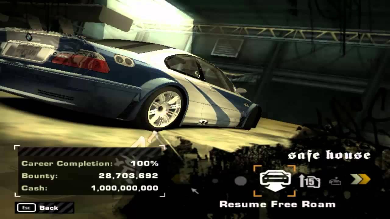 فتح جميع السيارات فى لعبة Need For Speed Most Wanted
