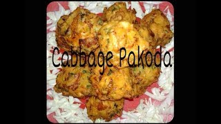 Crunchy Cabbage Pakoda || Tasty Evening Snack