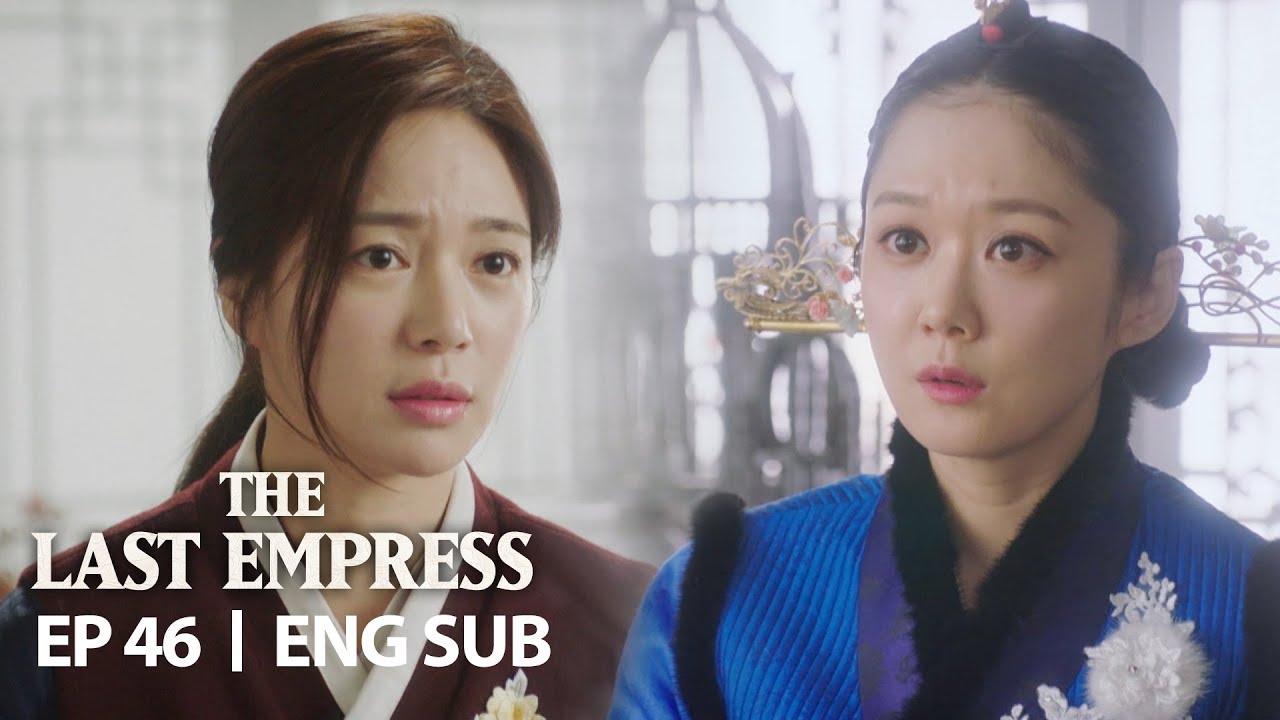 Jang Na Ra and Lee Elijah Cooperate! [The Last Empress Ep 46]