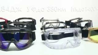 видео Очки для защиты глаз при работе на компьютере