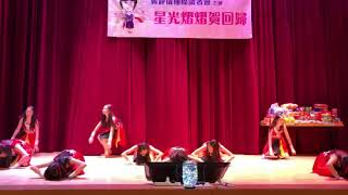 Publication Date: 2018-07-02 | Video Title: 星光熠熠賀回歸 -- 瓦族舞蹈 : 焰之炎   九龍塘學校(
