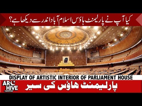 National Assembly Hall display of artistic Interior of Parliament House Islamabad Pakistan