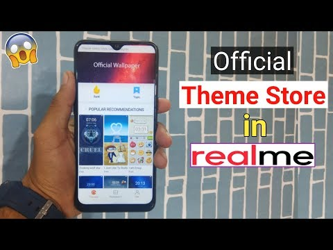 How to Download Official Theme Store in RealMe 3 & All RealMe Device