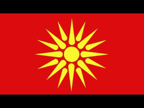 Химна на Република Македонија/ Macedonian anthem