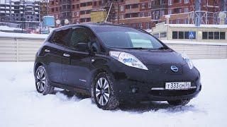 уместен ли электромобиль в Сибири? Nissan Leaf