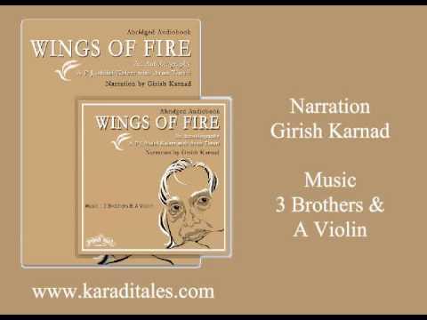 WINGS OF FIRE PDF IN HINDI PDF DOWNLOAD
