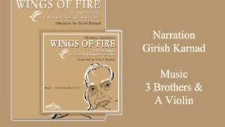 Wings Of Fire - By APJ Abdul Kalam - Audiobook (Chapter 1)