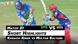 Karachi Kings vs Multan Sultans | Short Highlights | Match 31 | HBL PSL 2020 | MB2L