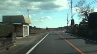 【車載動画】栃木県道めぐりシリーズ r180蒲須坂喜連川線
