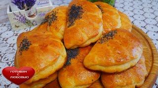 Пирожки с мясом и сыром на РАСТИТЕЛЬНОМ масле ПРОСТОЙ рецепт дрожжевого теста ПИРОЖКИ КАК ПУХ