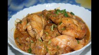 Dahi Chicken | Tasty and Easy Dish | By Yasmin Huma Khan