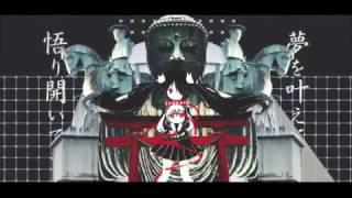 Original/http://www.nicovideo.jp/watch/sm30964600 Mix/edomix様(@edo...