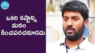 It Is Bad To Judge Others Hard Work - Kalyan Krishna || Talking Movies With iDream