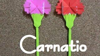 簡単なカーネーションの折り方です。 How to fold a Carnation. チャン...