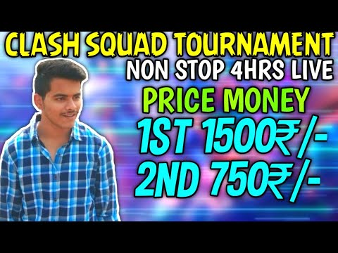 Free Fire live in Telugu || Free Fire Tournament Live || Update for members at 2:30 pm