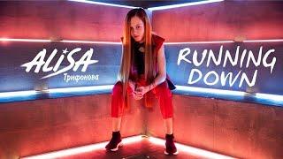 RUNNING DOWN Трифонова Алиса БЕГИ ВПЕРЁД английская версия ORIGINAL Trifonova Alisa