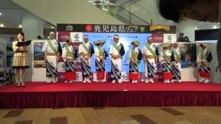 2016/01/23 【会場】 越谷レイクタウン イオンレイクタウン mori 木の広...