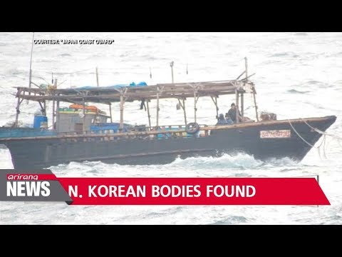 Three suspected North Korean fishermen found washed ashore in Japan
