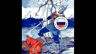 Mount & Blade гражданская война в России(CWR) 1 серия