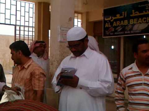 al wakra fish market SIBIN & BALA BUYING FISH