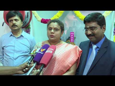 23rd ARC @ Puducherry Venkateswara Medical College.IUI IVF ICSI Laprascopy @ Pondy now to couples