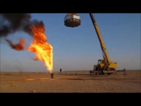 اطفاء ابار النفط والغاز   Extinguish the oil and gas wells