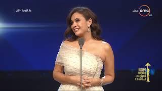 مهرجان القاهرة السينمائي - مقدمة هند صبري الرائعة عن منة شلبي الحائزة على جائزة التميز