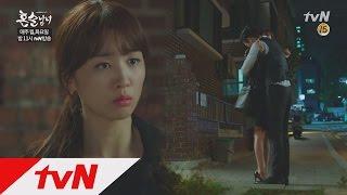 ′만취′ 하석진, 박하선 향한 충격 고백! tvN혼술남녀 10화
