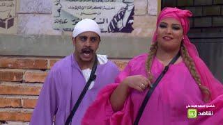 أبطال « مسرح مصر » يسخرون من ليلة الخميس.. فيديو