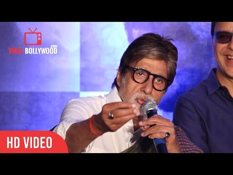 Amitabh Bachchan Reaction on SRK son abram & aaradhya Jodi