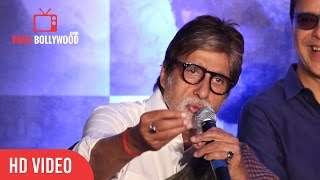 Video Amitabh Bachchan Reaction on SRK son abram & aaradhya Jodi download MP3, 3GP, MP4, WEBM, AVI, FLV Agustus 2018