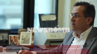 Ο Νίκος Νικολόπουλος στο Newsbomb.gr 2