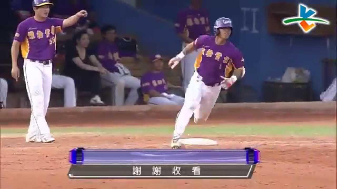 20140413 甲組春季聯賽 維輪實業vs臺東綺麗珊瑚 賽後Ending - YouTube
