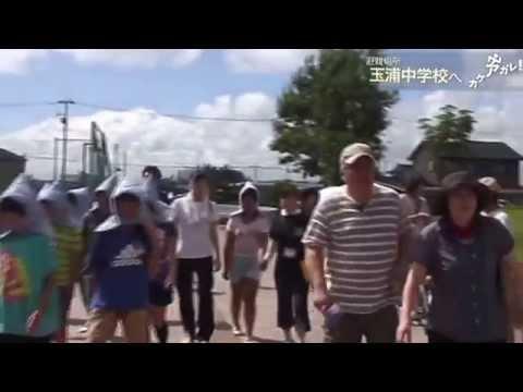 """Kakeagare! JAPAN"" Case#01 in Iwanuma"