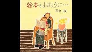 Piano & Composed by JUN ~ album 『絵本をよむように・・』 Recording...