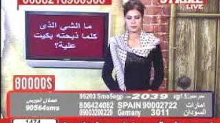 Download Video عصابه جديد في العالم العربي اسمها قناة سترايك MP3 3GP MP4