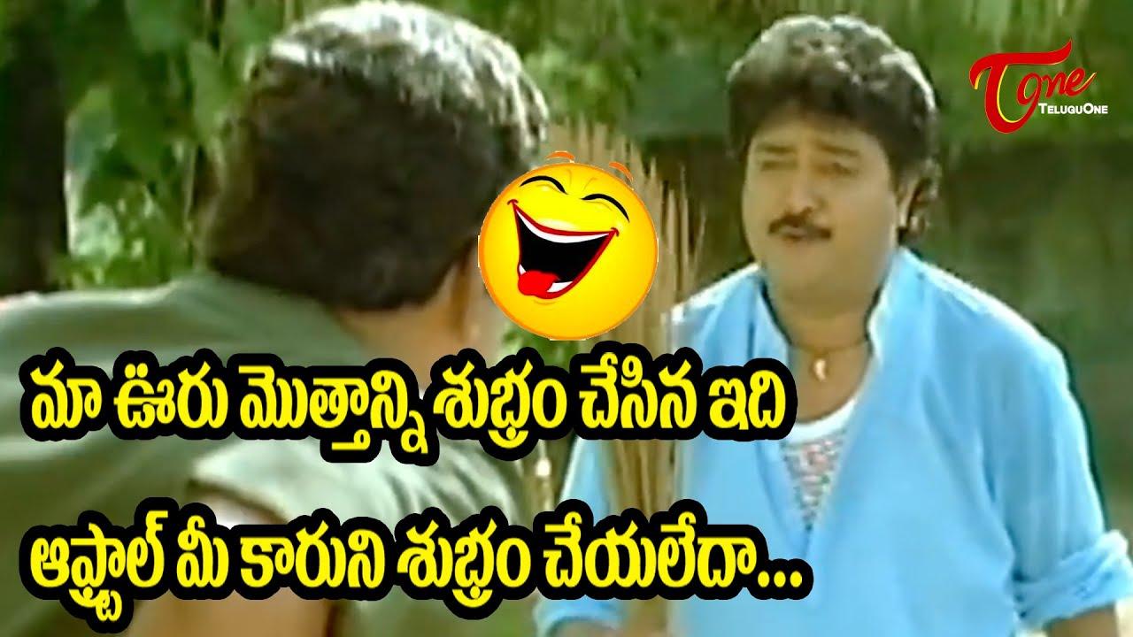 Venkatesh And Sudhakar Best Comedy Scenes | Telugu Comedy Videos | NavvulaTV