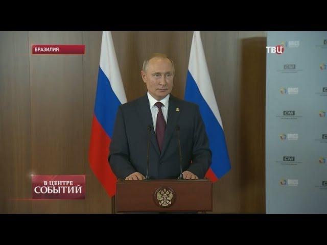 В центре событий с Анной Прохоровой, 15.11.19